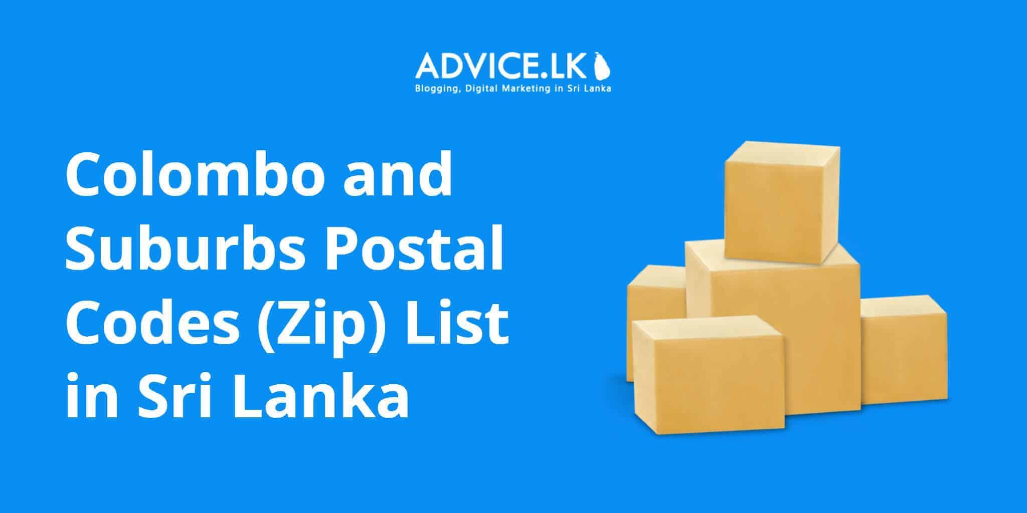 sri lanka postal codes